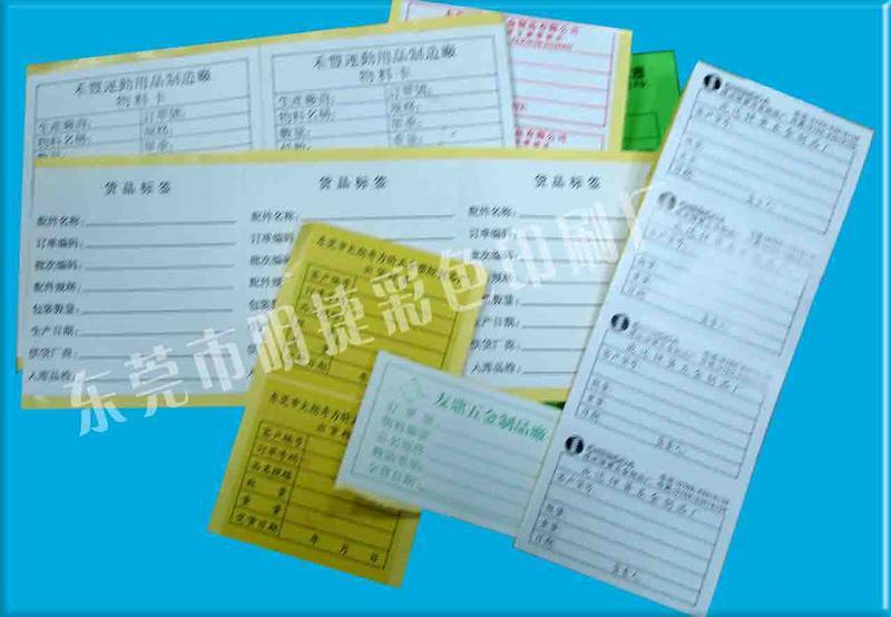 赣州水果标外箱出货标签贴纸