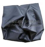 生产厂家供应210T涤纶塔夫绸210T