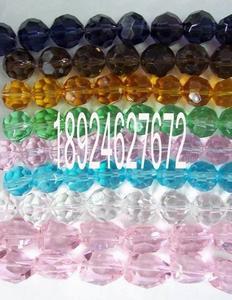 菠萝珠 异形玻璃珠 玻璃刻面珠