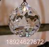 水晶灯饰球、水晶吊球小图一
