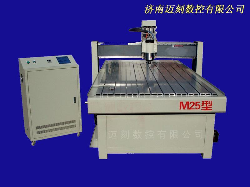 迈刻木工雕刻机系列型号:mk-3030