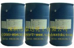 批发:单乙醇胺-羟乙基胺/氨基乙醇/台湾210KG.
