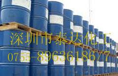 批发:二乙醇胺双羟乙基胺/-亚氨基双乙醇/228KG/美国