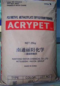 ACRYPET RESIN 压克力树脂 PMMA TF8