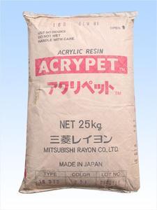 ACRYPET RESIN 压克力树脂 PMMA TF9