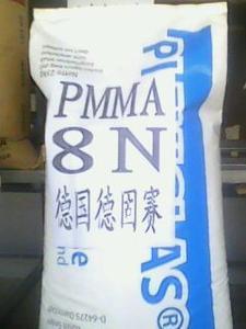 PMMA树脂 8N 德国赢创德固赛 价格25000元/吨
