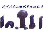 钢筋预应力测定仪  钢材冷弯冲头(兴龙仪器)