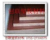 胶木板/进口胶木板/咖啡色胶木板
