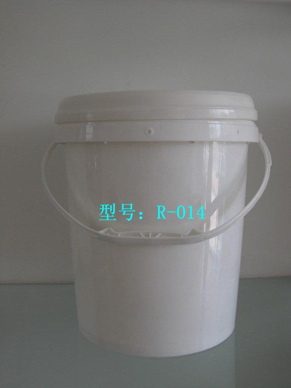 14l塑料桶油墨桶白乳胶桶