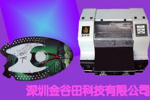 A2平板彩印机专业数码打印 行业第一!