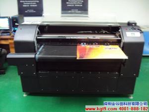 金谷田将携带B0循环滚筒彩印机参加10月第108届广交会