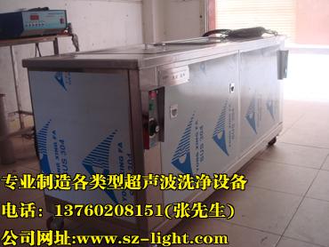 供应水基清洗线路板超声波清洗机