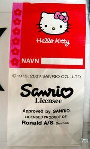 专业印刷各种服装辅料商标
