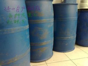 水性涂料用各种树脂