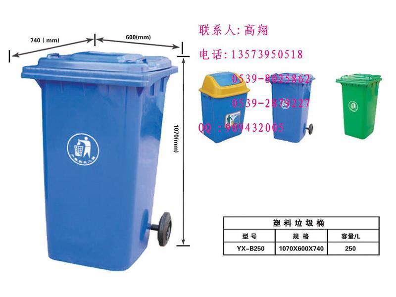 环卫垃圾桶_其他未分类塑料橡胶-b2b网站免费采购