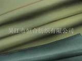 2/1斜纹涤棉弹力复合布(税)