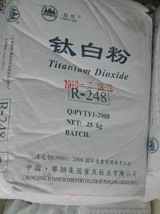 大量批发攀钢钛白粉258