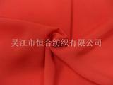 150D乔其(税)