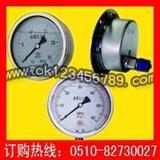 长期优供耐震压力表系列