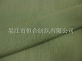 消光尼丝纺起皱(税)