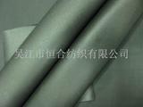塔夫绸蚂蚁皱PVC(税)