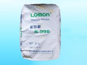金红石钛白粉R-996.厂家批发供应.质量保证.