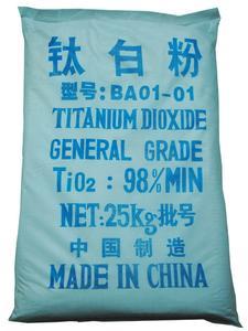 锐钛型钛白粉/BA0101/货源稳定/质量保证