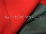 1680牛津布PVC(税)