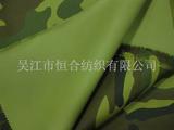 600D迷彩牛津PVC(税)