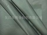 230尼丝纺PU(税)