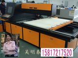 深圳刀模激光切割机东莞激光刀模机广州激光刀模切割机
