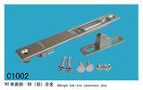 c100290单面锁锌(铝)合金