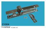 c100490双面带匙锁