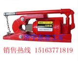 整体式液压钢丝绳切断机