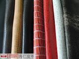 专业生产供应羊皮 真皮