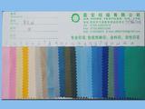 长期供应华达呢染色布、自产自销、价格优惠
