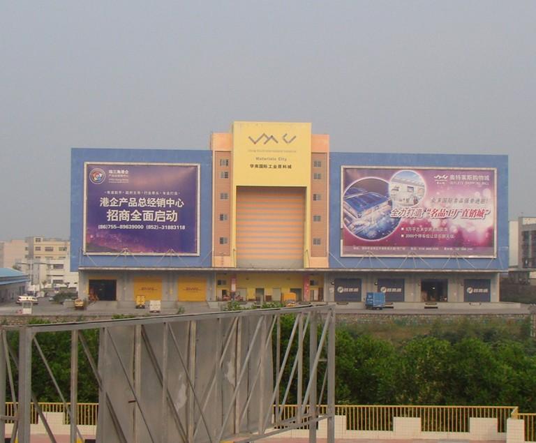 外墙广告牌图片