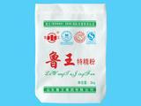 【厂家直销】优质强力编织袋