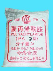 专供 水处理化学产品 聚丙烯酰胺