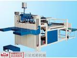 厂家专业供应纸箱机械