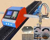 专业供应CNC-1000便携式数控切割机