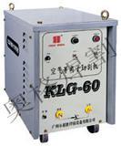 KLG-40A空气等离子切割机