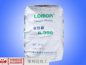荣利达化工专业供应金红石钛白粉R-996