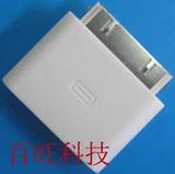 IPOD 30P超声波插头,30P仿原公座