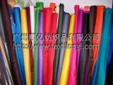 厂家直销供应塔夫绸210T涤纶平纹里布