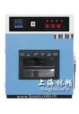 江宁波LP/zn-p紫外耐候试验机