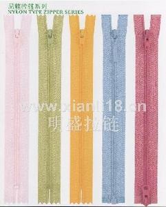 厂家直销3#尼龙条装拉链、3#服装拉链