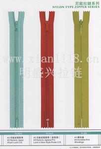 厂家大量供应#3尼龙密尾双骨拉链