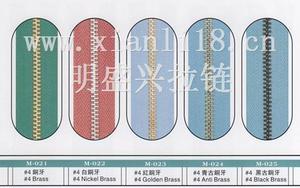 厂家大量供应优质#4铜牙拉链 颜色各异