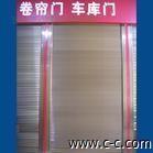白师傅手动卷帘门各种电动卷帘门北京市